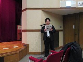 H29.2.16 学術・介護保険委員会共催研修会