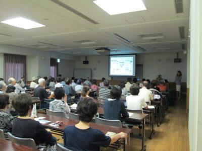 H29.9.10 一般公開講座