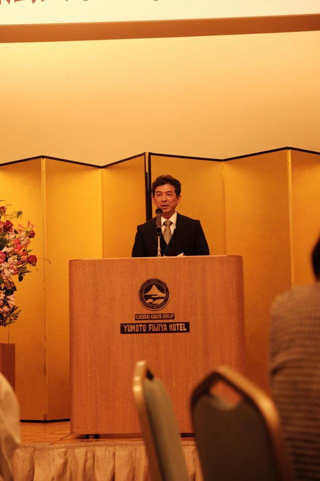 2020年小田原薬剤師会 賀詞交歓会